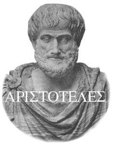this is aristoteles