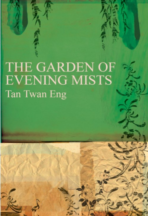 the_garden_of_evening_mists2